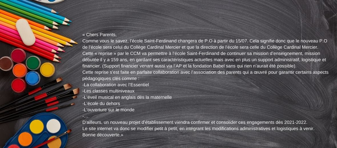 Ecole Saint-Ferdinand | maternelle et primaire
